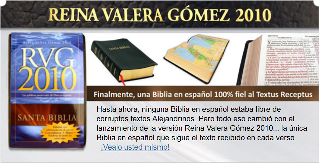 What About the Gomez Bible? (English) – by Jeff McArdle