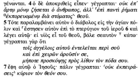¿Aprender griego bíblico? Mateo 4:4-7 en el Novum Testamentum Graece de Nestle-Aland, 28º edición